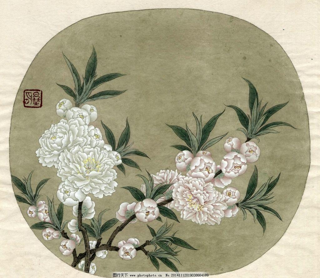 李晓明 工笔画图片