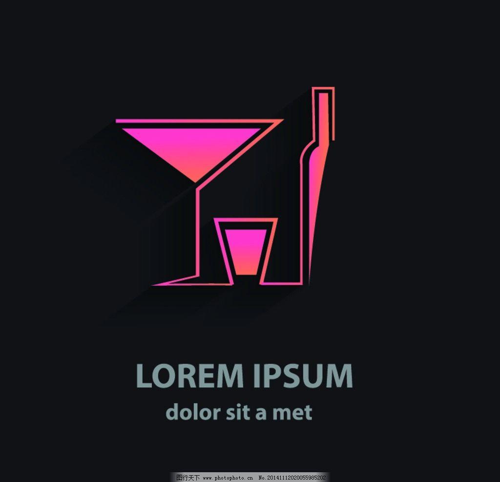餐饮图标 标识 酒杯 图标设计 商业图标 矢量