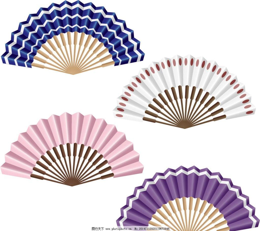 扇子 花折扇 手绘折扇 扇子素材 扇子背景 标志图标 其他图标