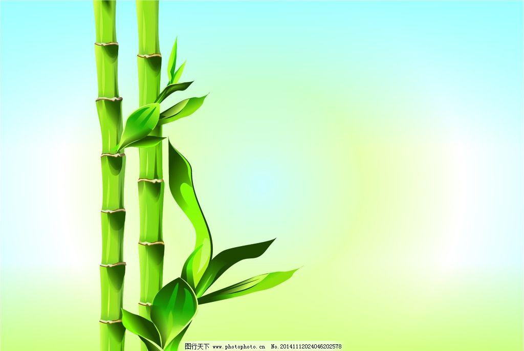 绿竹 竹子 手绘竹 竹叶 竹背景