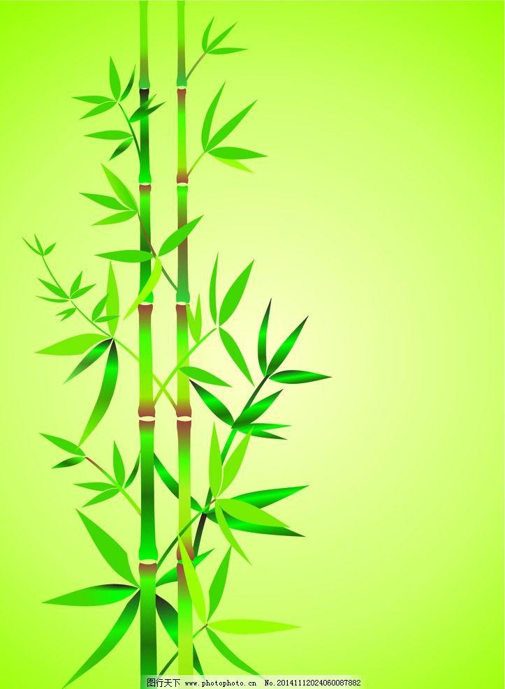 竹背景 竹子 绿竹 细竹 手绘竹子 设计 自然景观 自然风光 eps