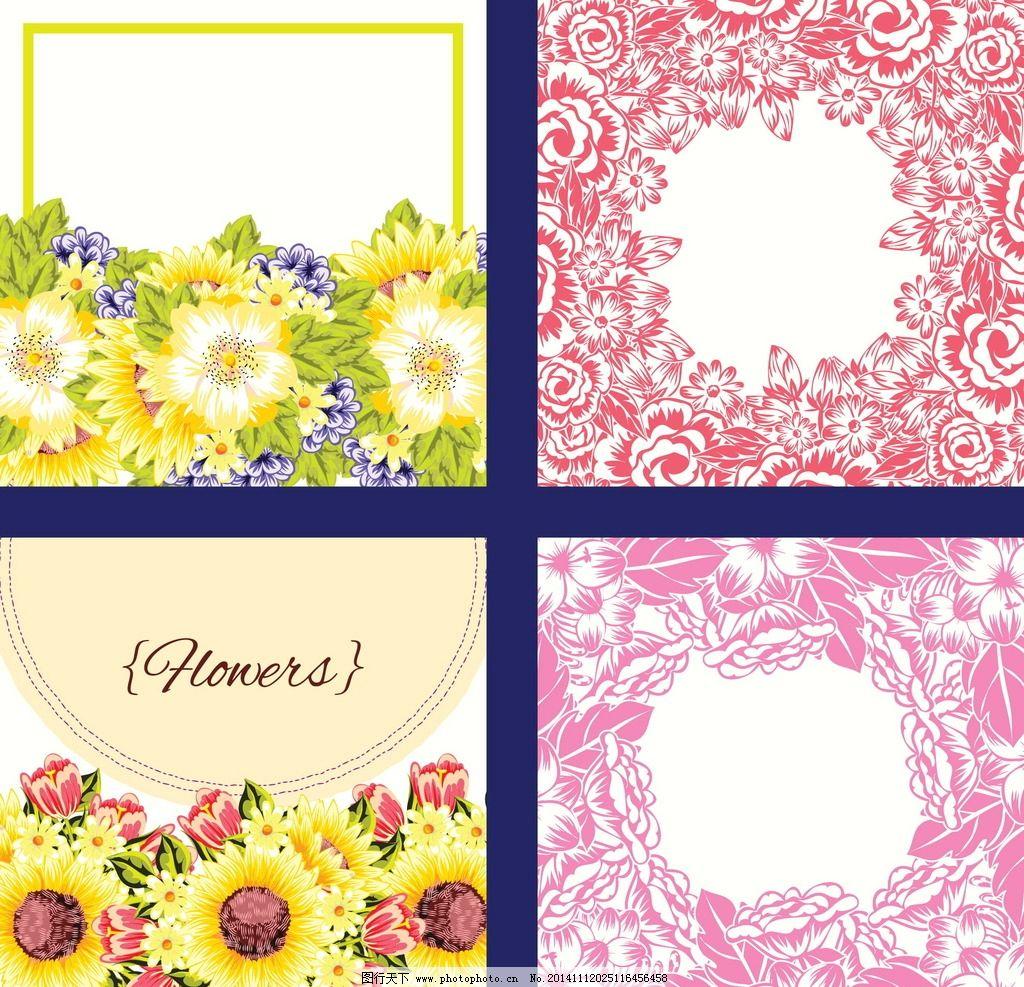 手绘花卉 花朵 鲜花 花卉插图 菊花 邀请卡 贺卡背景底纹 矢量 花草