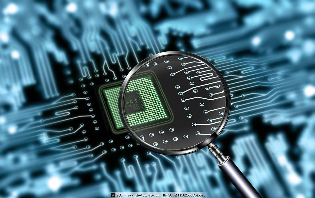 电路板 电脑主板 科技背景 放大镜 芯片 集成板 科技 线路排版 工业