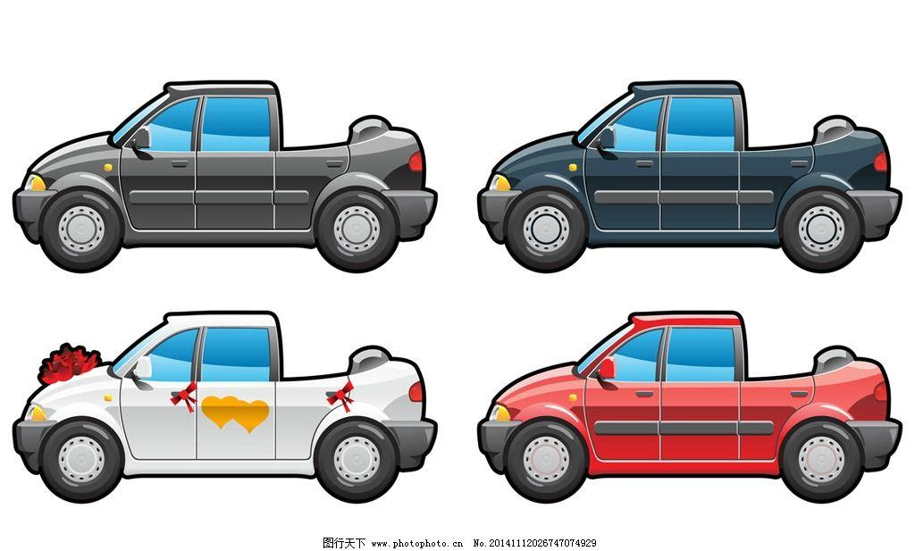 卡通汽车 汽车 小汽车