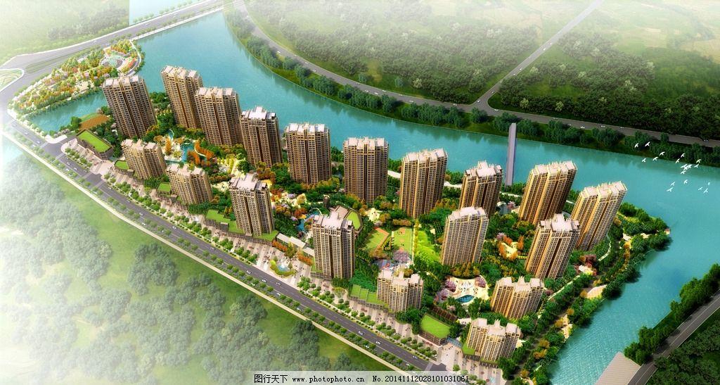 小区        沿河小区效果 别墅效果 小区设计 设计 环境设计 景观