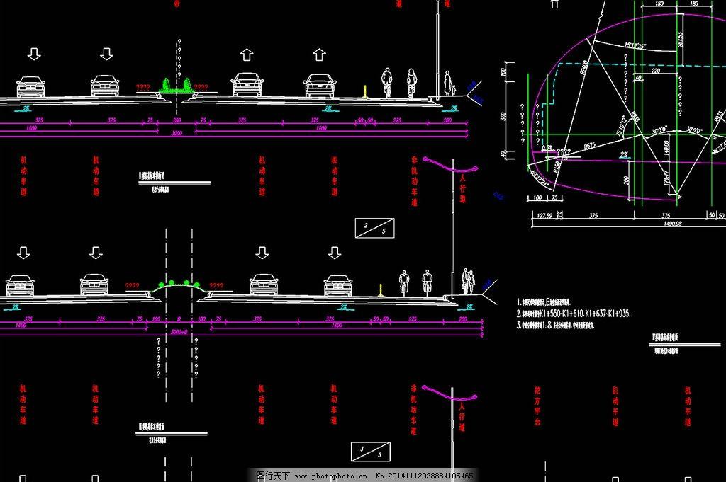环境设计 施工图纸  道路 路面 标准 断面 截面 设计 人行道 机动车道