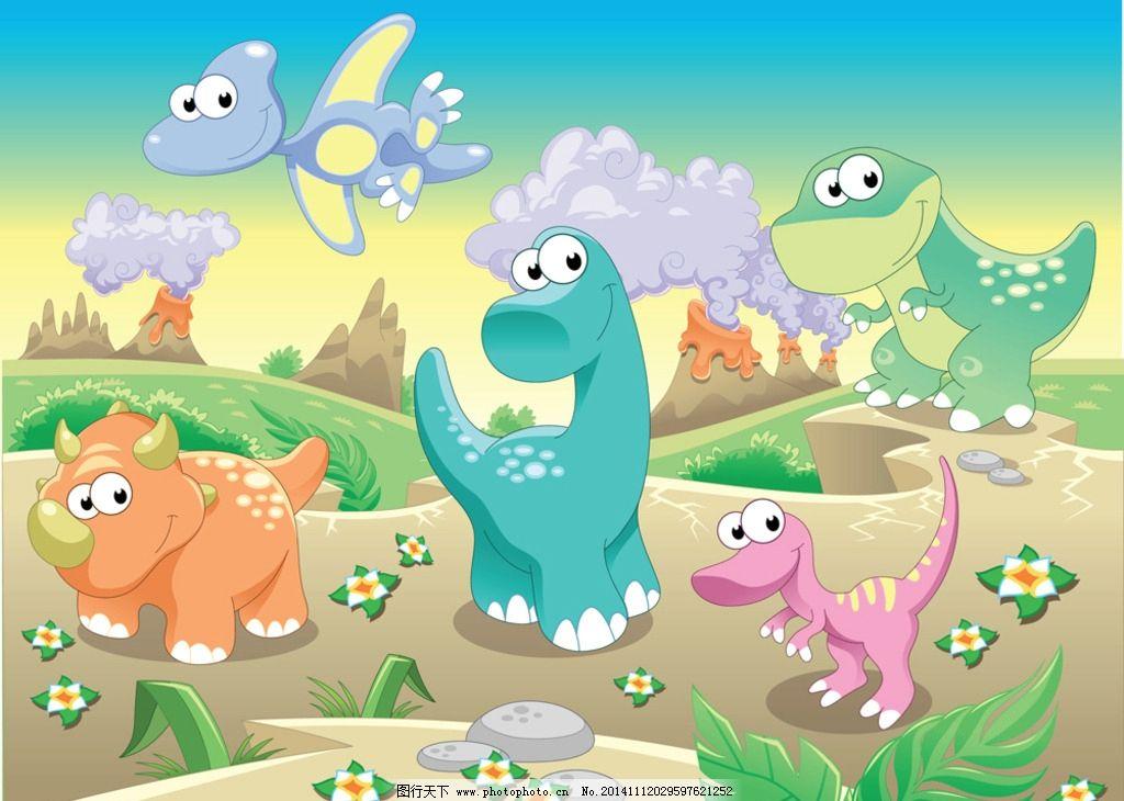 卡通 恐龙 可爱 绿色 时尚卡通恐龙