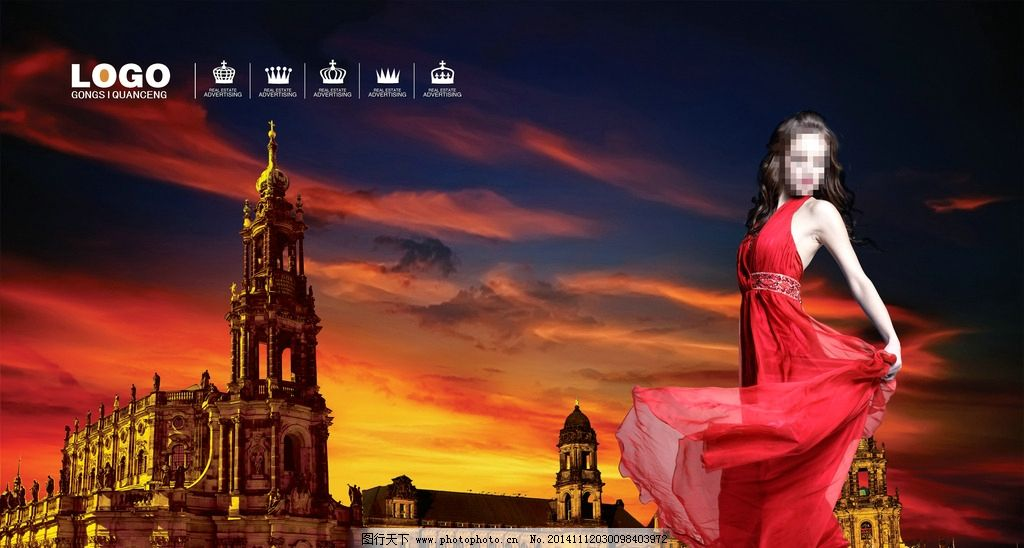 美女 红裙子 欧式建筑