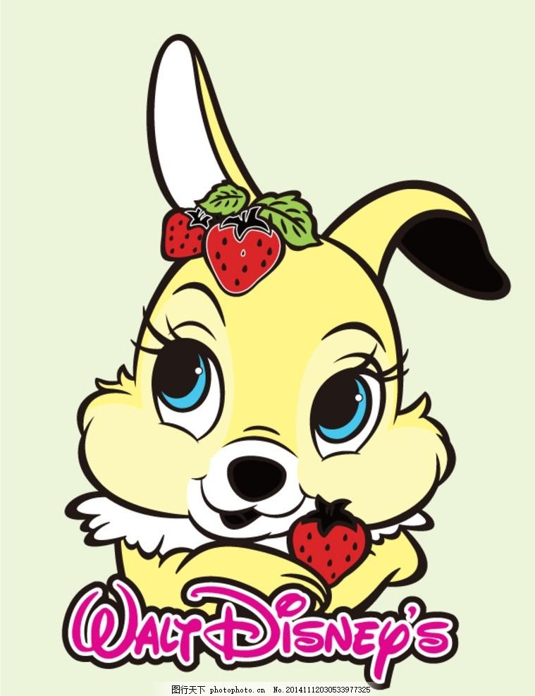 萌萌兔子头像可爱卡通 呆萌卡通兔子 卡通兔子头像 卡通小花兔 大眼