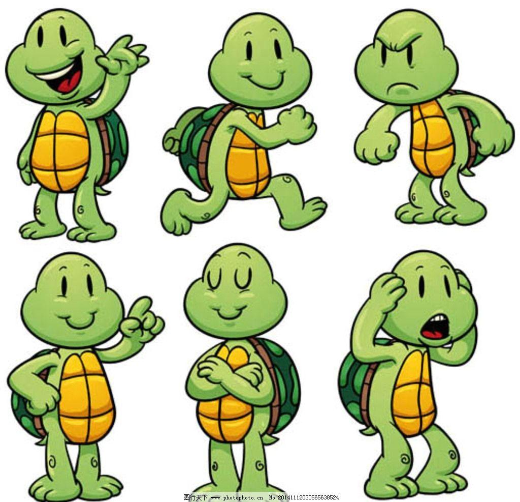卡通乌龟 卡通动物 卡通形象 可爱动物 拟人化 矢量动物 设计 动漫