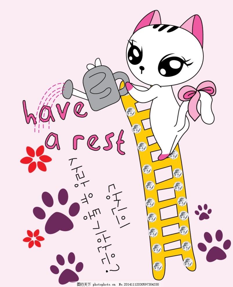 可爱小猫印矢量图