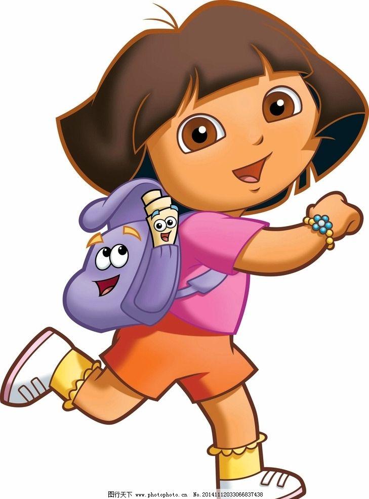 朵拉 卡通人物 小女孩 dora 儿童素材 可爱卡通 朵拉上学 动漫卡通