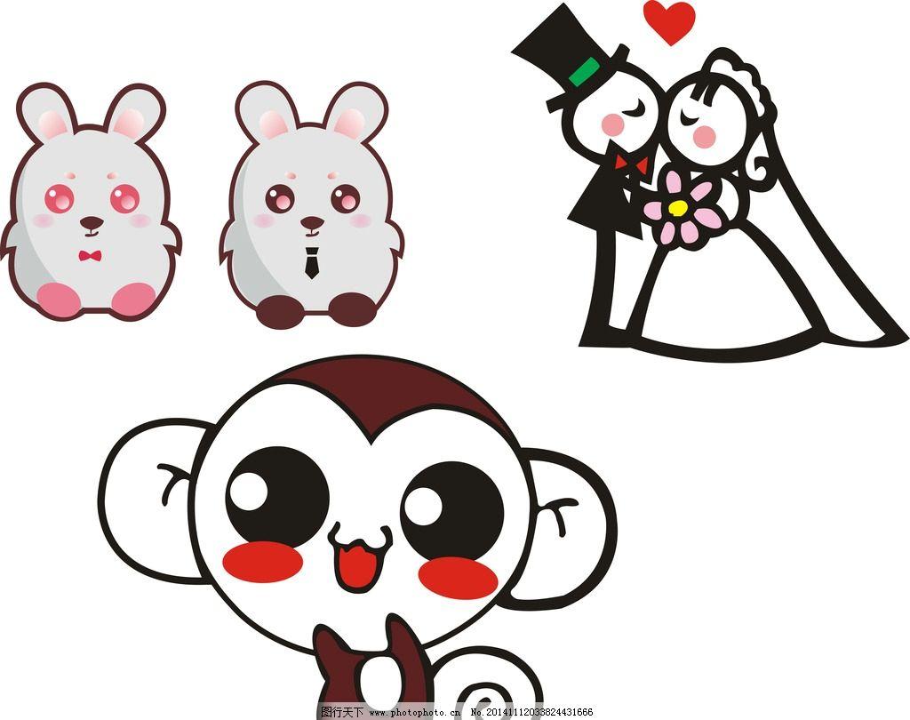 卡通 情侣 小兔 小图片图片