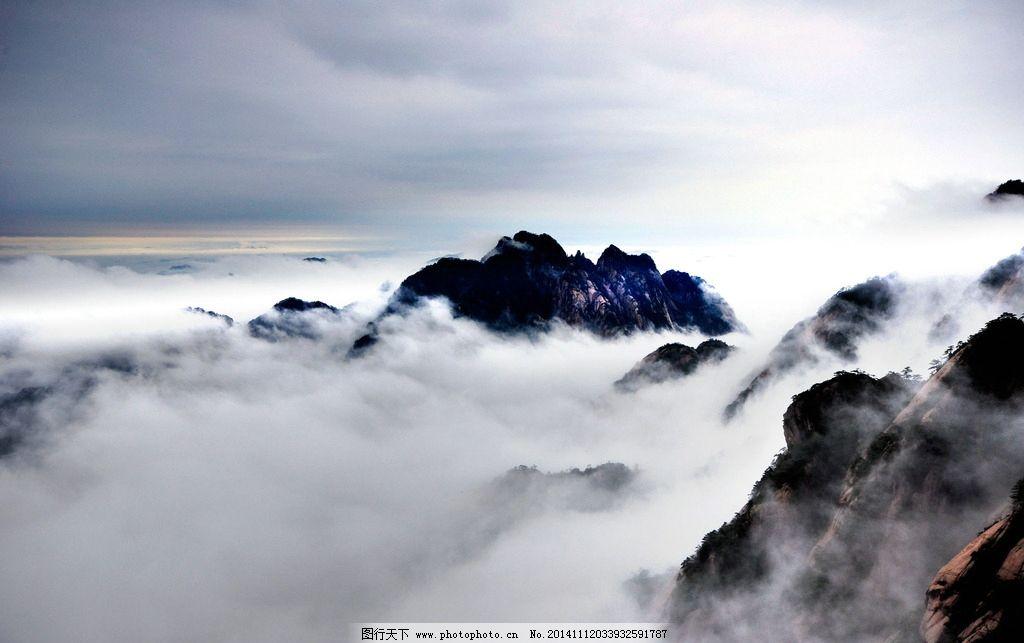 秦皇岛祖山云海图片