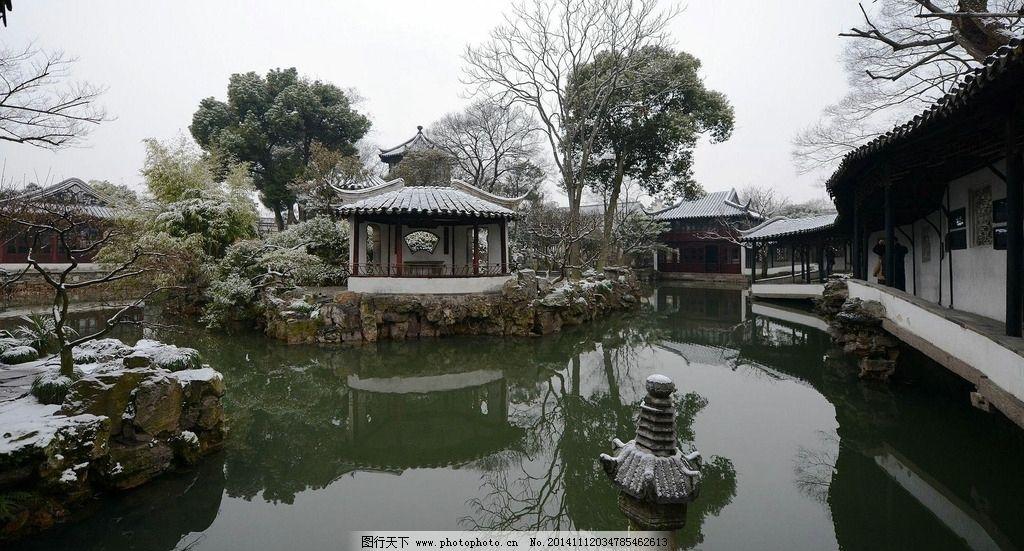 拙政园 小飞虹 江南 园林 苏州园林  摄影 自然景观 建筑景观 300dpi