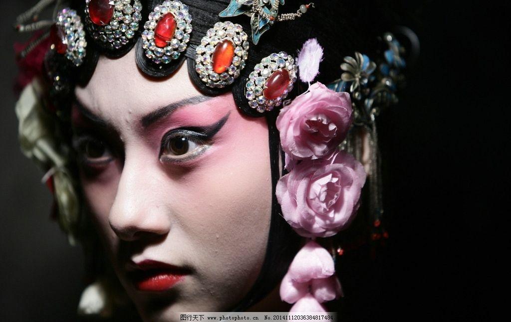 京剧脸谱旦 花旦 生旦净末丑 国粹 杂七杂八 摄影 人物摄影