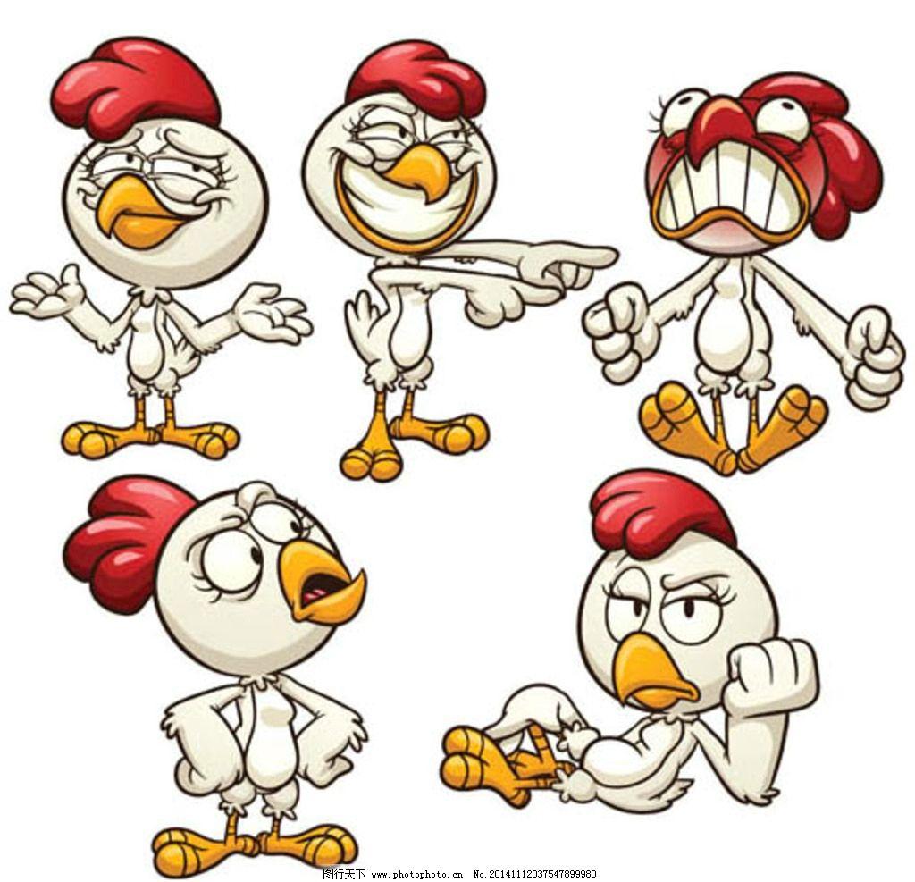 卡通小鸡 卡通鸡 卡通动物 卡通形象 可爱动物 拟人化 矢量动物 设计