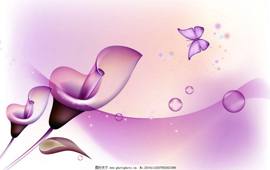 紫色马蹄莲 紫色 马蹄莲 花朵 花纹素材 手绘花纹 其他 背景素材 设