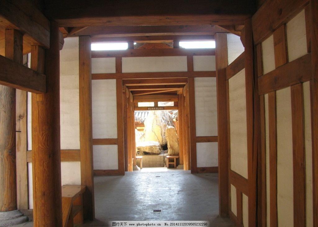木结构图片