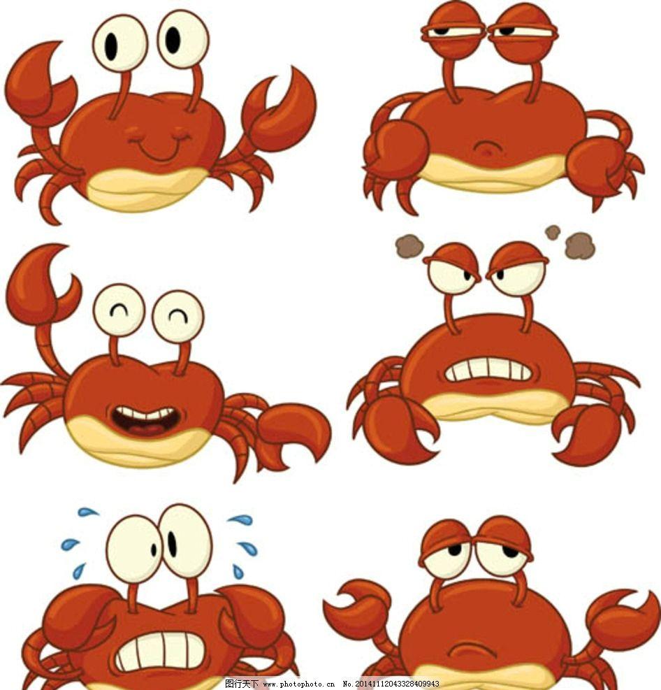 卡通螃蟹 卡通海鲜 卡通动物 卡通形象 可爱动物 拟人化 矢量动物