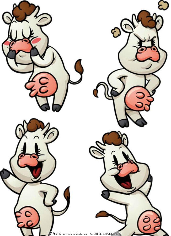 卡通奶牛 卡通动物 卡通形象 可爱动物 拟人化 矢量动物 设计 动漫