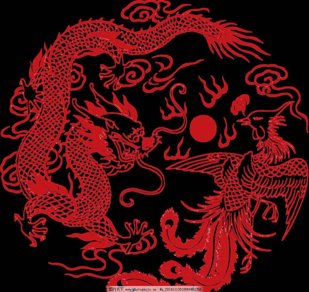 传统艺术 剪纸 红色 素材 剪纸艺术 手剪画 设计 文化艺术 传统文化