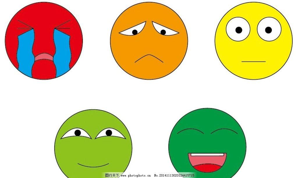 等级 表情 ai 圆 颜色 设计 标志图标 其他图标 ai