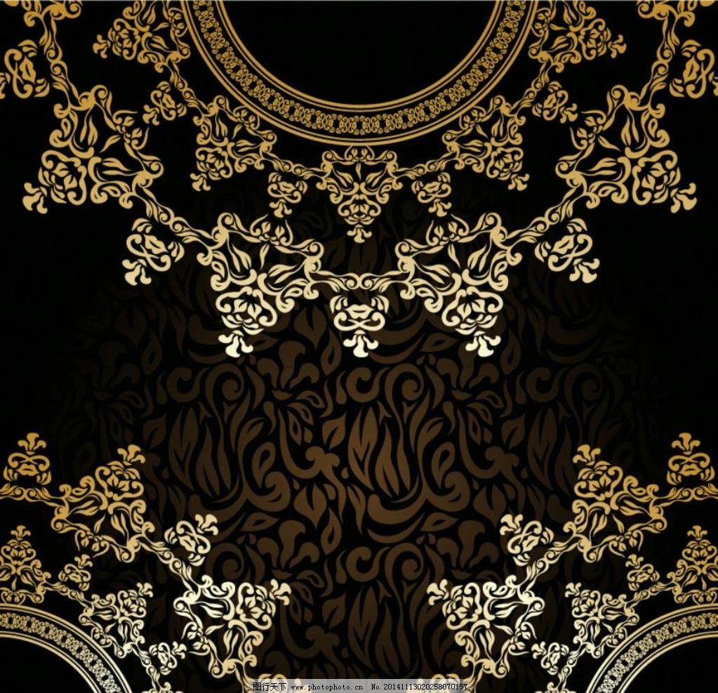 画册 单张      复古边框 拼花 矢量底纹扣板 复古花 纹 传统花纹图片