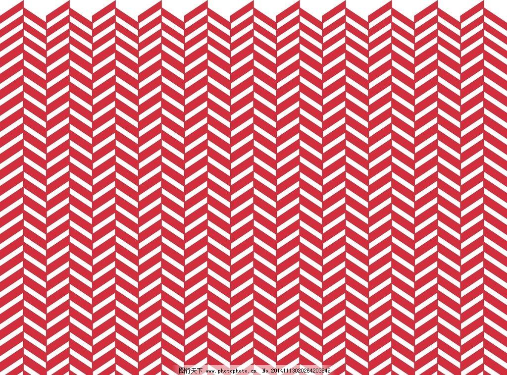 几何 图案 条形图案 菱形 菱形几何 底纹 几何底纹 设计 底纹边框
