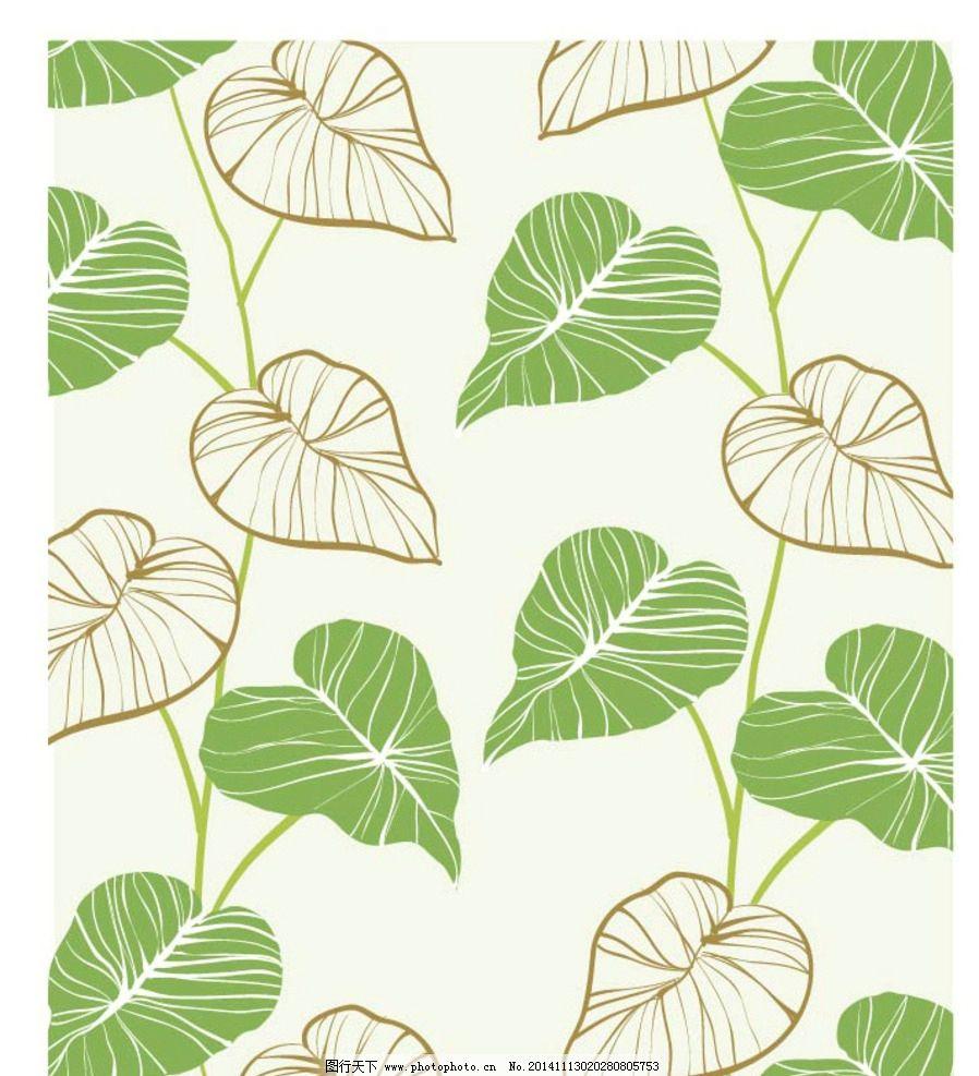 叶子 绿叶 图案 印花 时尚花纹 布纹底纹 布纹图案 印花图案 地毯纹