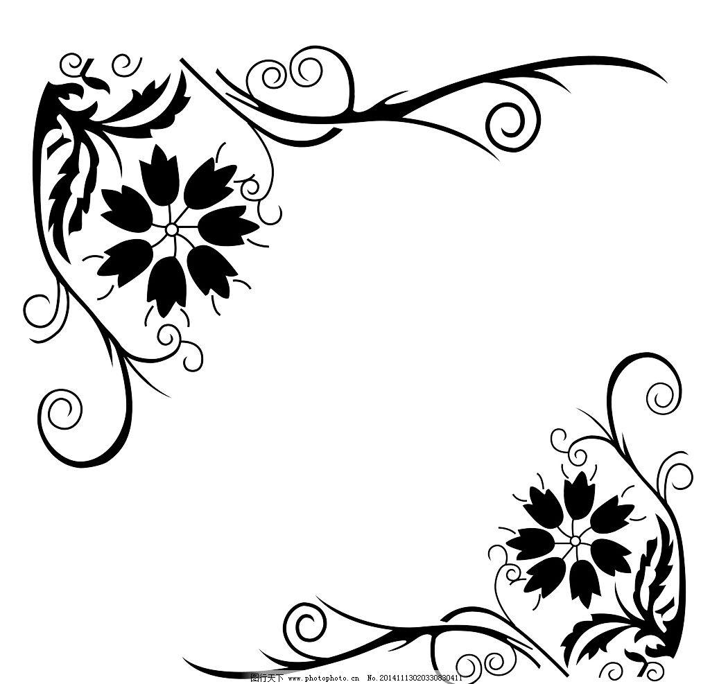 底纹边框 黑白花纹 精美花纹
