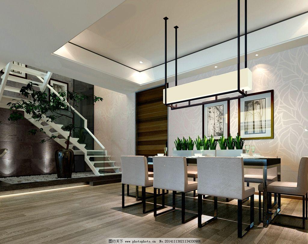 室内设计        餐厅设计 3d设计 3d效果 复式 家装 装饰画 实木家具