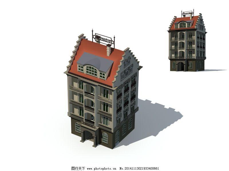 复古 建筑 模型 欧式 模型