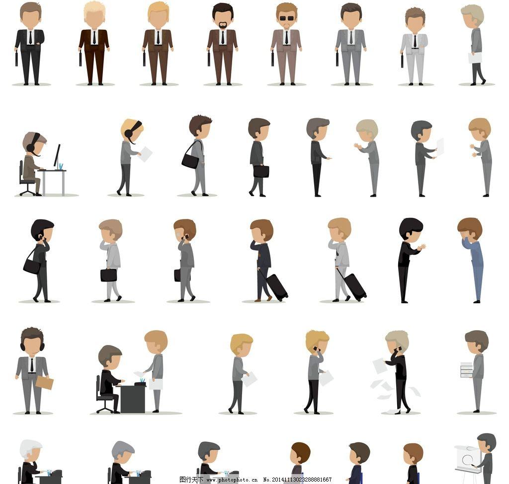 商务人物 白领 职业女性 手绘人物 团队合作 商业插图 职业人物 设计