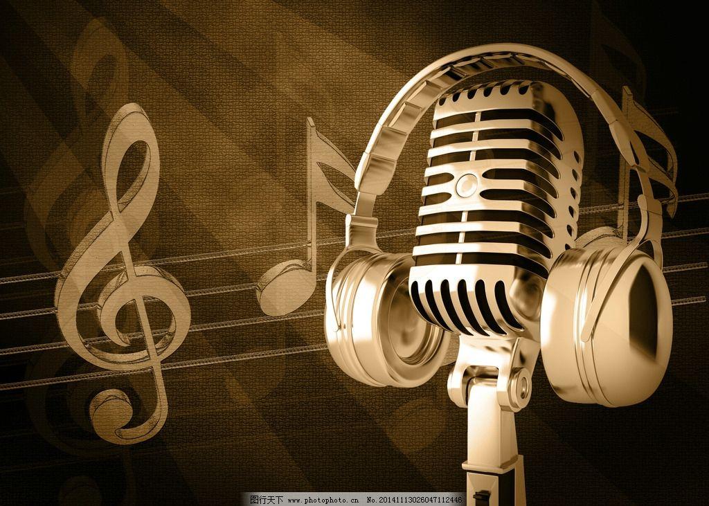 麦克风 卡拉ok 音符图片 复古 怀旧 金属 金色麦克风 话筒 耳机 动感