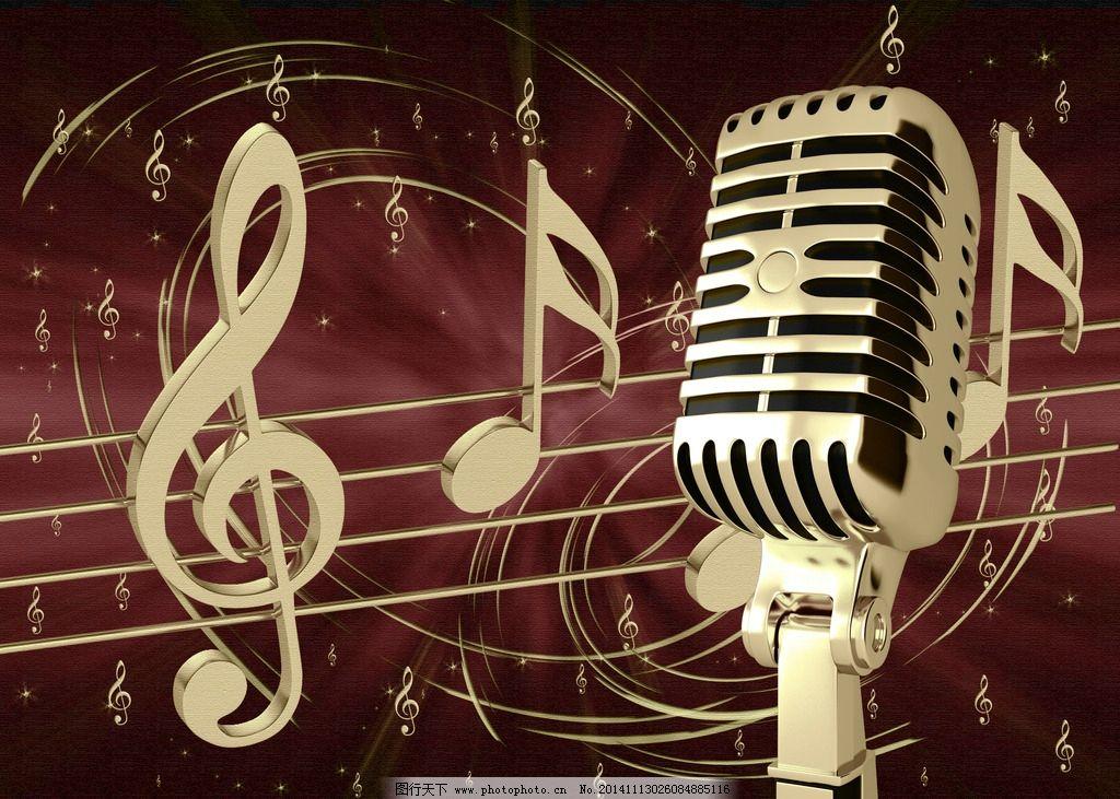 怀旧麦克风 金属质感 音符图片 复古 金色麦克风 话筒 耳机 动感