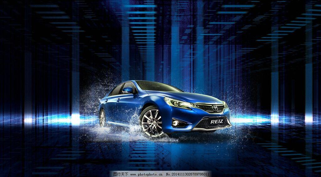 全屏海报 蓝色海报 汽车宣传海报 汽车经典海报 设计 现代科技 交通