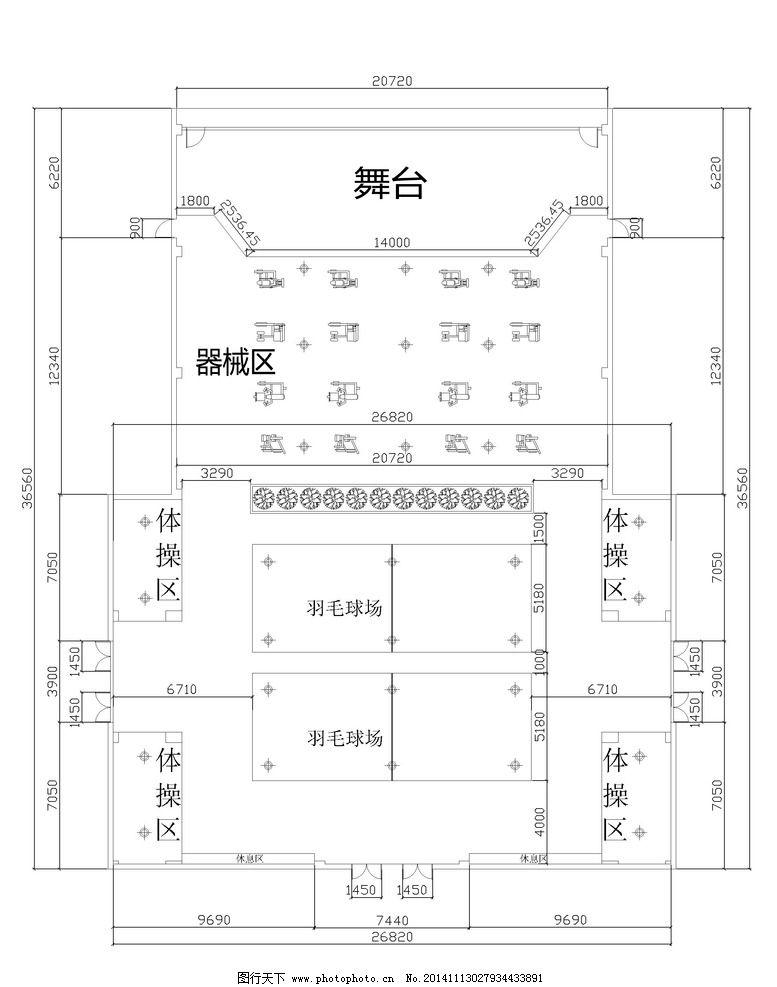 羽毛球场 羽毛球馆 健身房 健身馆 空间设计平面图