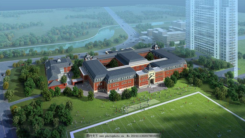 学校景观鸟瞰图图片_景观设计_环境设计_图行天下图库