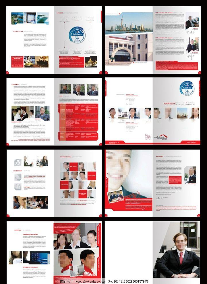 國外企業畫冊設計圖片
