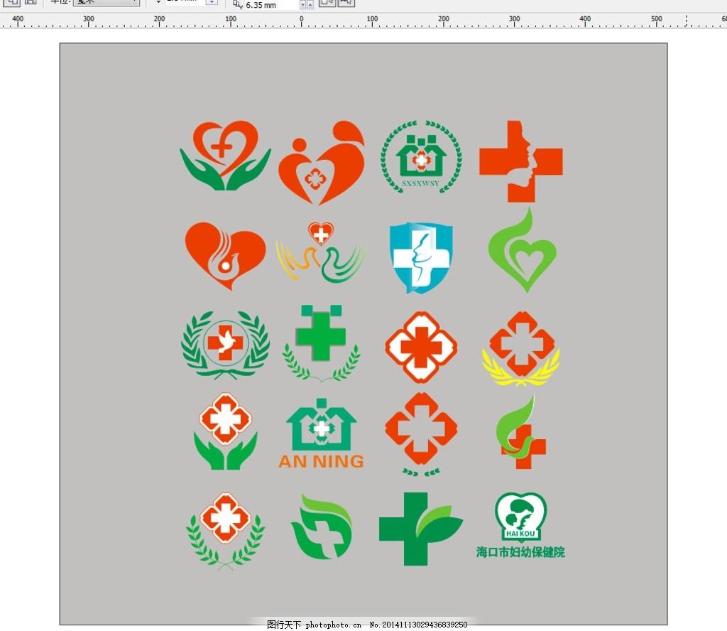 医院标准 爱心 十字架 守护 母子 手 树叶 房子 各种标准 矢量图