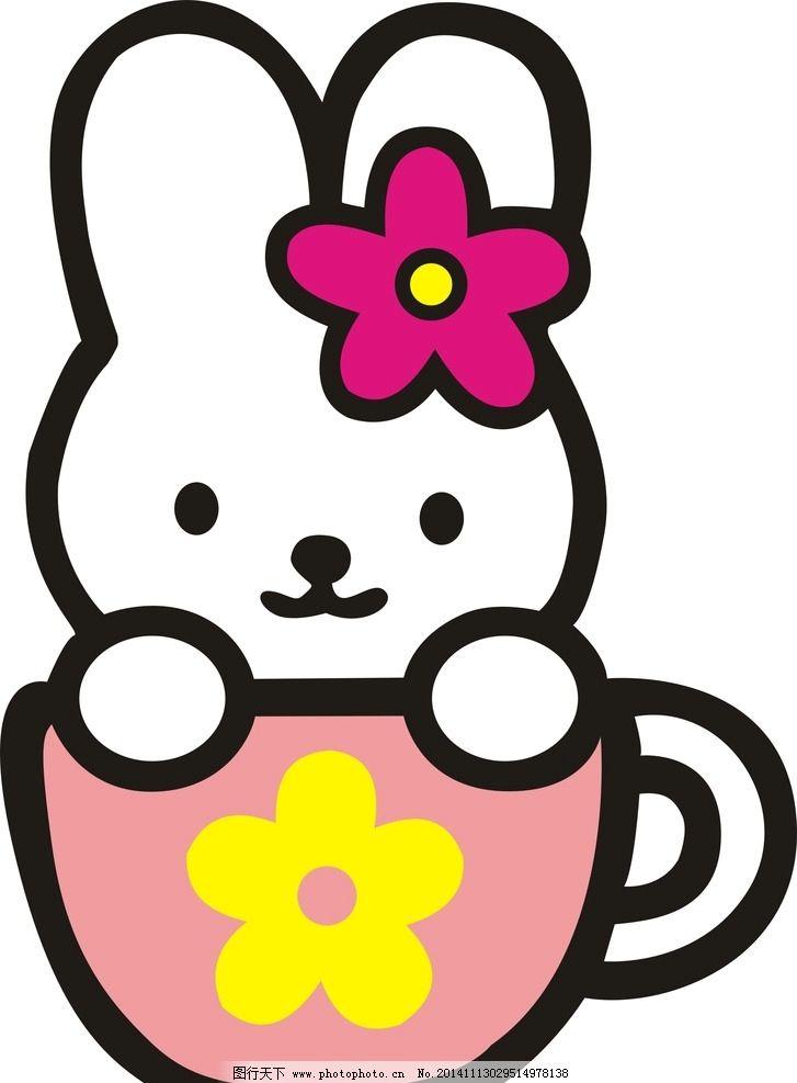 小白兔 萌萌兔 矢量图
