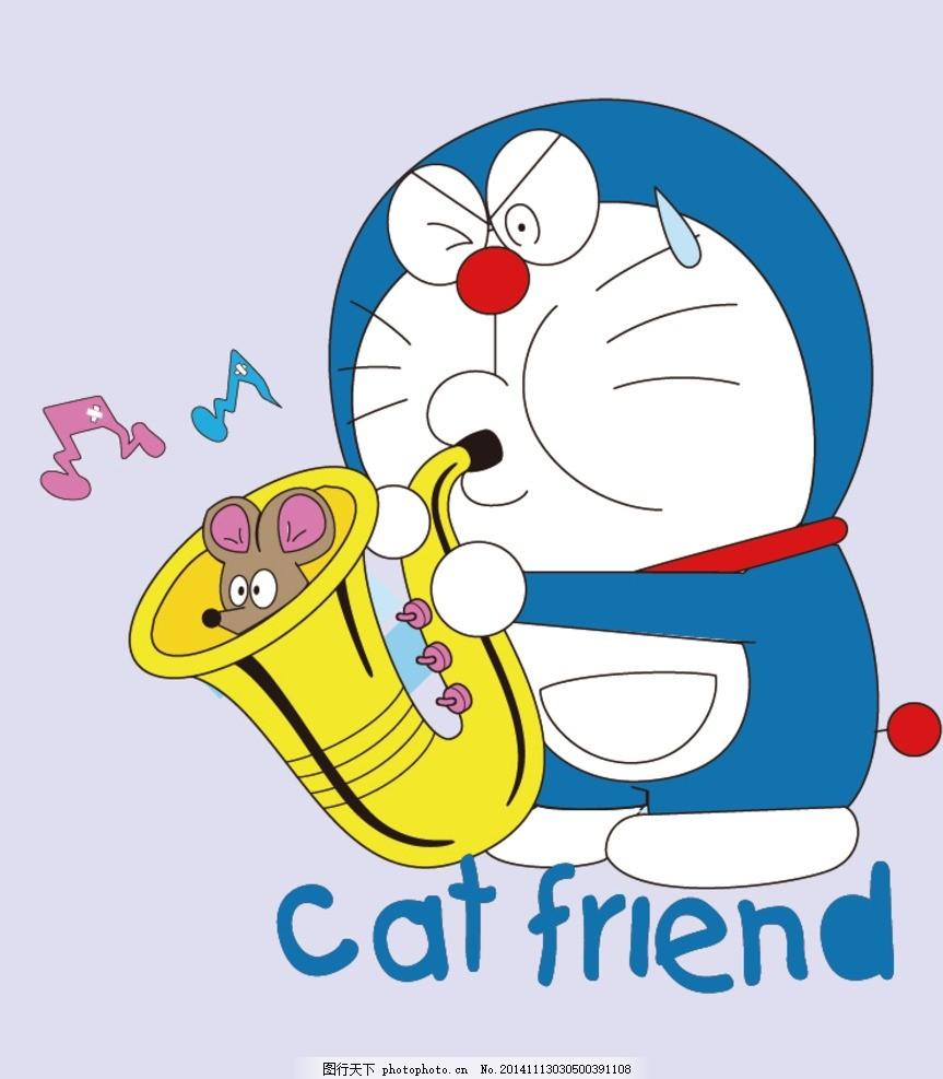 吹萨克斯的哆啦a梦可 吹萨克斯卡通 卡通小叮当 呆萌机器猫 大雄和