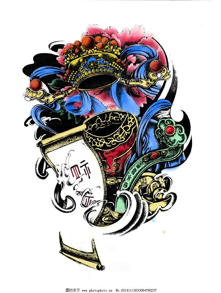 财神 纹身 中国风 福神 招财进宝 t恤图 案玉如意 衬衫图案 设计 psd图片