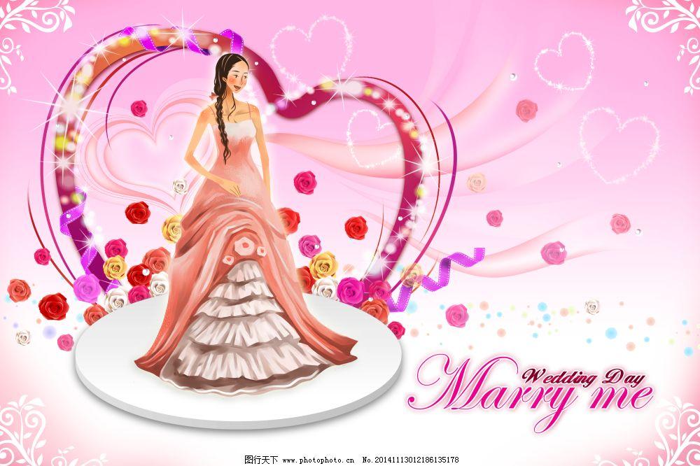 七夕情人节卡通海报背景免费下载 粉色海报背景 海报背景 卡通海报