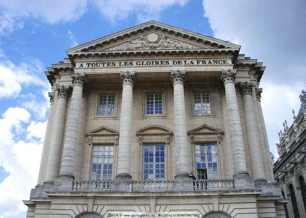 法国 建筑 天空 高塔 世界名城 巴黎 摄影 旅游摄影 国外旅游 72dpi
