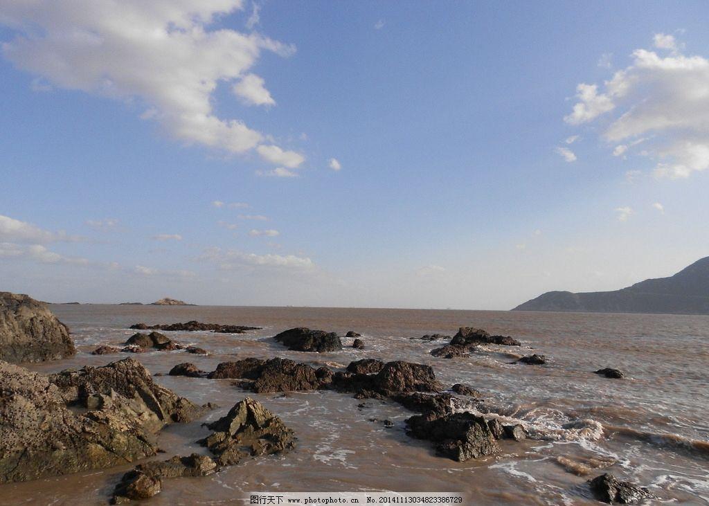 舟山 海边 沙滩 大海图片