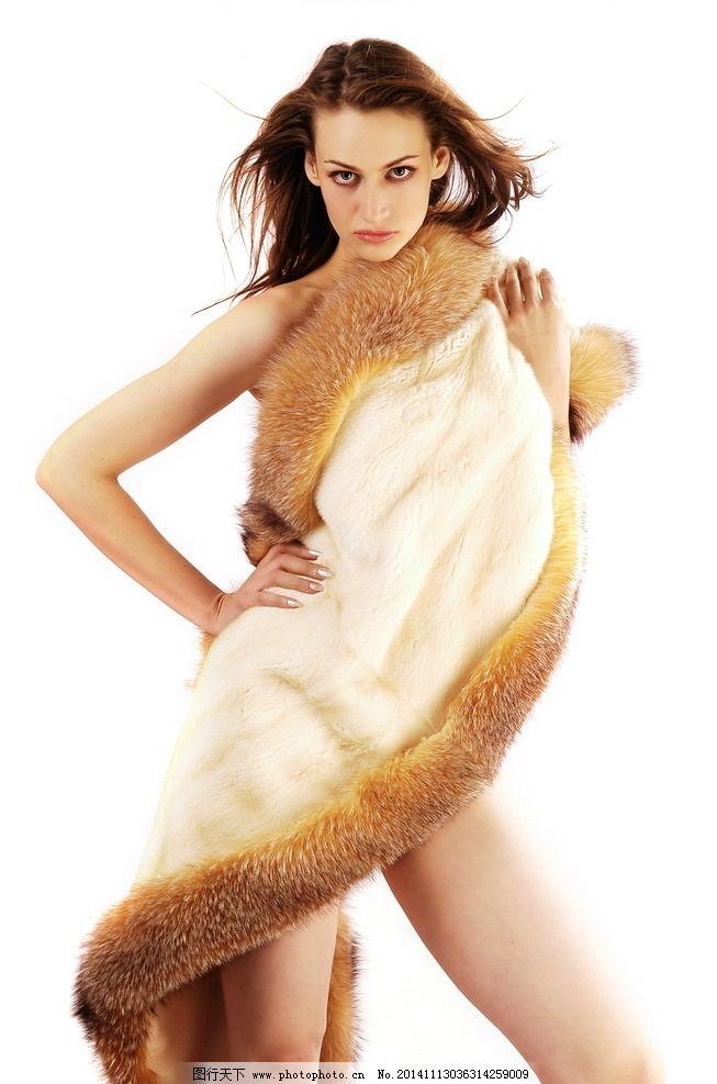 设计图库 高清素材 食品饮料  皮草 模特 高清 最新皮草 貂皮 宣传