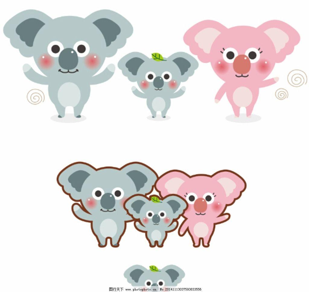 可爱卡通小动物小象图片