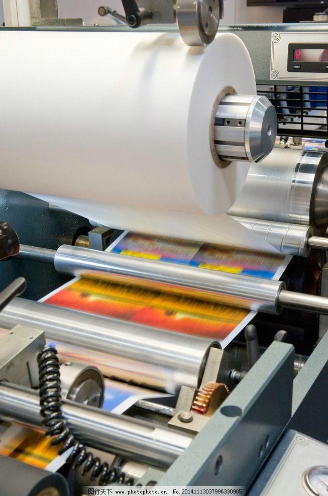 唯美印刷机图片